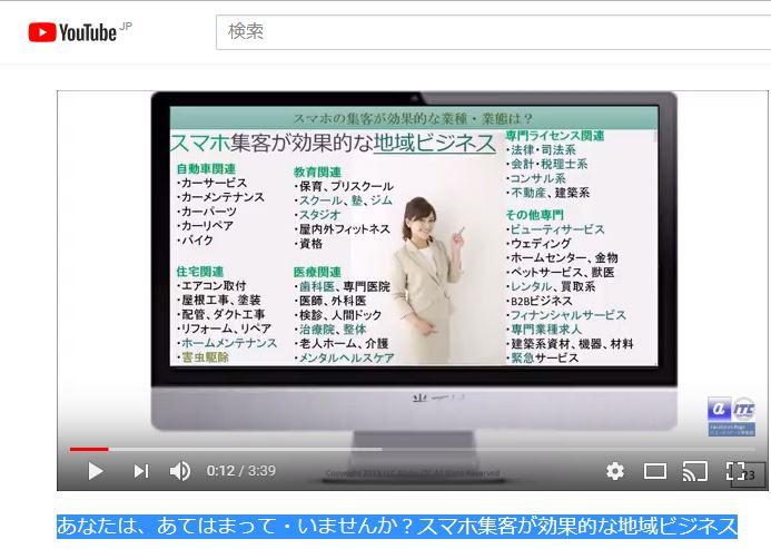 横浜、東京、川崎でスマホ最適化サイト