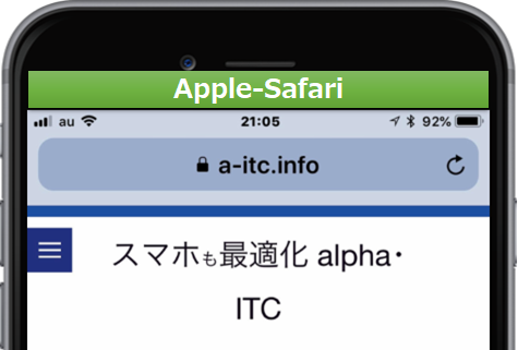 475-323-56-safari.png