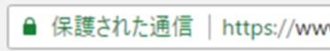 SSL Chrome68