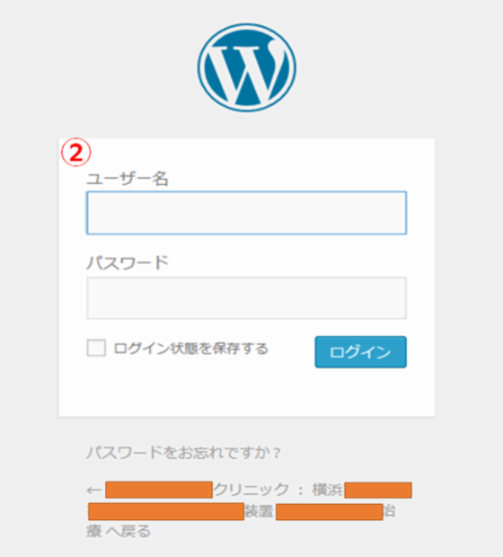 wp-login02.png
