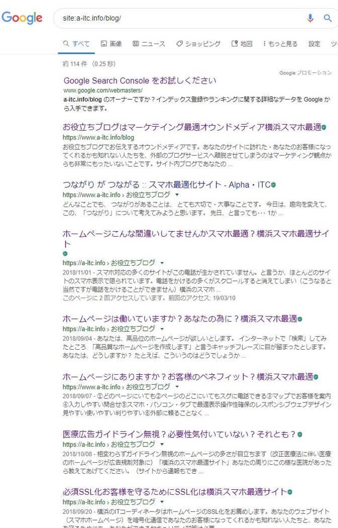 Google-site-a-itc.info-blog
