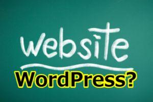 WORDPRESSホームページの6つの課題